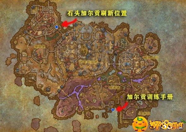 魔兽世界9.0 Galgon具体位置在哪里?-加尔贡的位置介绍