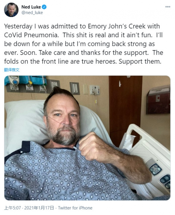 《GTA5》老麦演员在医院病床上诊断并表扬医护人员