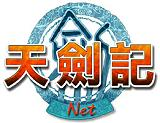 天剑记.net