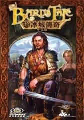 新冰城传奇 中文版