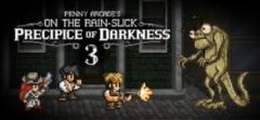 彭尼街道冒险 3:暗黑雨崖