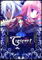 Crescent -新月-