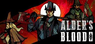 阿尔德的血