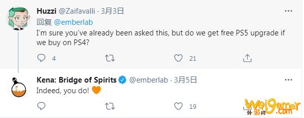 官方确认《柯娜:精神之桥》PS4版可免费升级至PS5