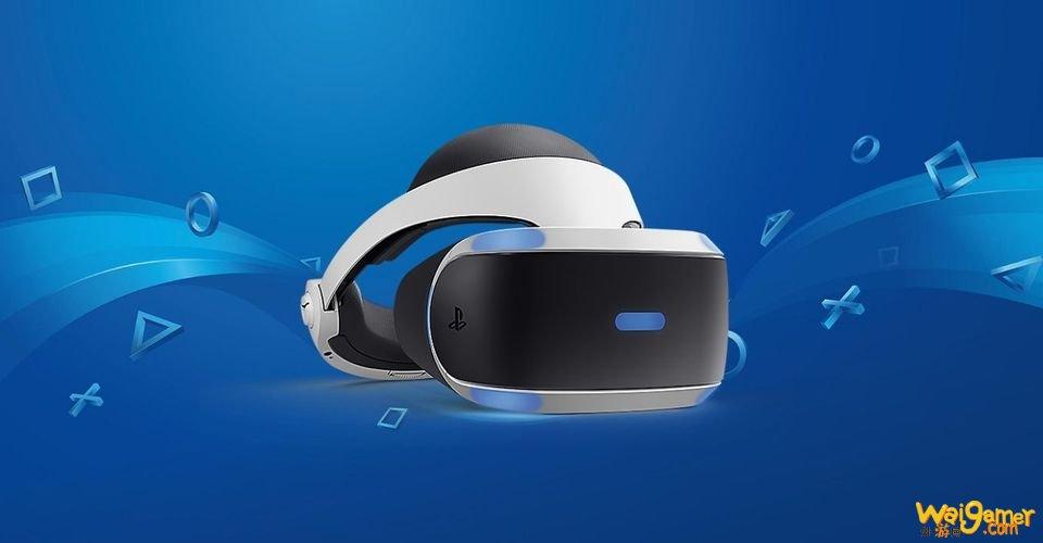 PS5 VR设备新专利:可提前预测玩家的眼球运动