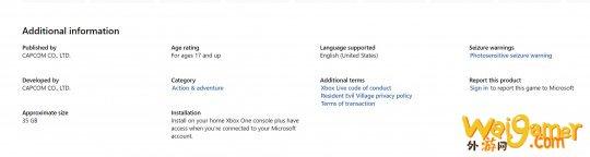 《生化危机8》Xbox One版游戏容量为35GB