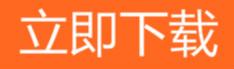 魔兽世界外服(美服/欧服/台服)账号注册下载教程